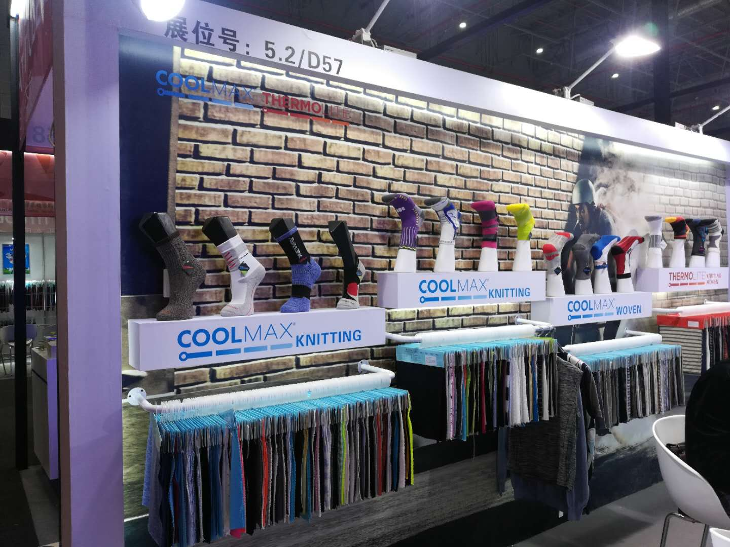 International Fabric and Accessories Fair 2018